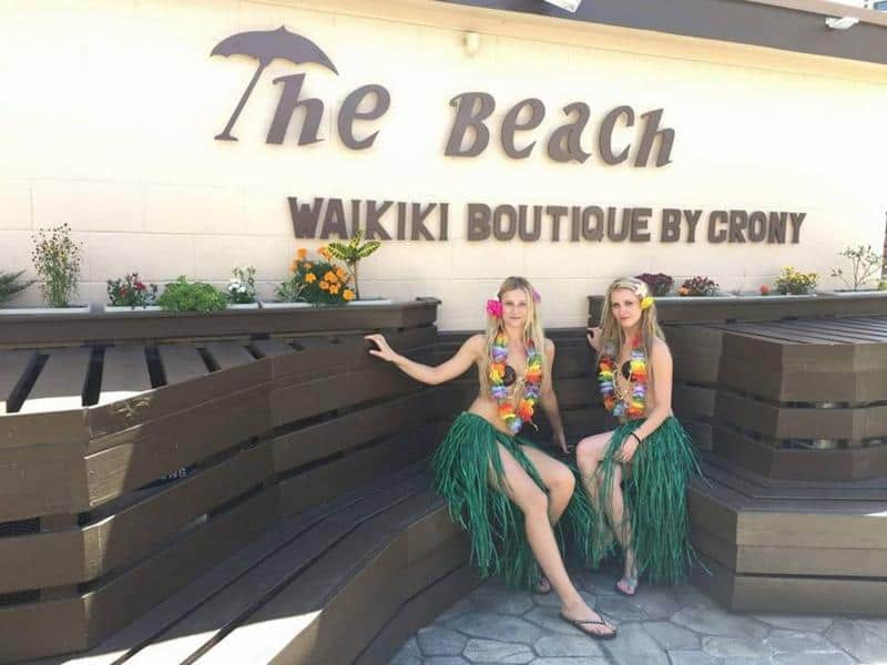 waikiki boutique - one of the best hostels in Oahu