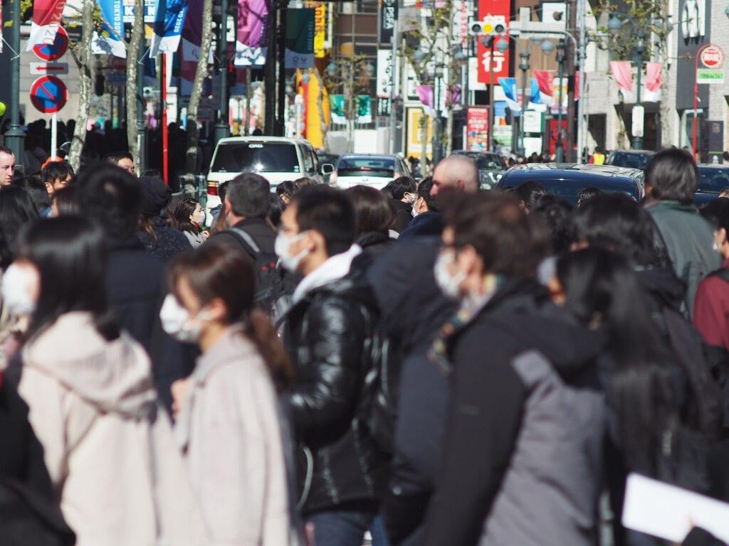 General Tourism Update - Japan